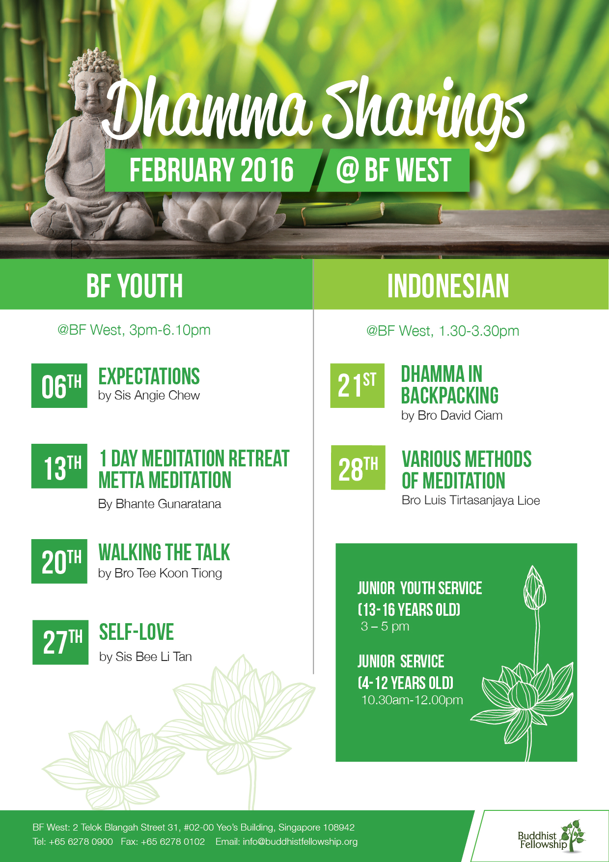 bf feb service poster youth final