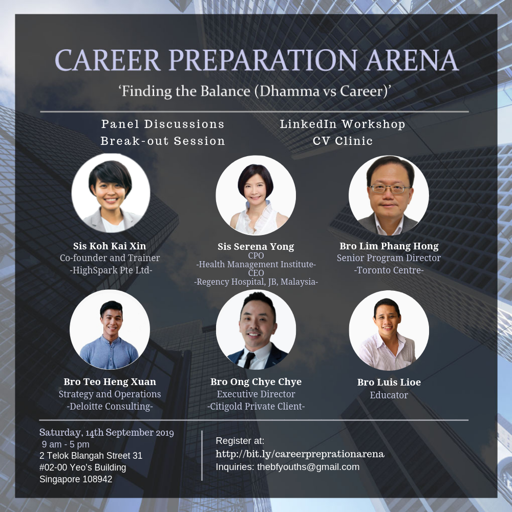 Career Preparation Arena (Panelist) - Buddhist Fellowship